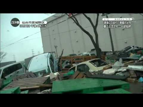 Tsunami - Odnaleziona Kamera Z Nagraniem