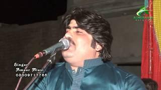 New Saraiki Song Tasveer Singer  Ameer niazi Pai Khel video song 2017