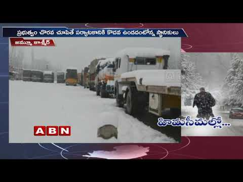 Record Level Heavy Snowfall in Himalayan Region After 28 years | ABN Telugu