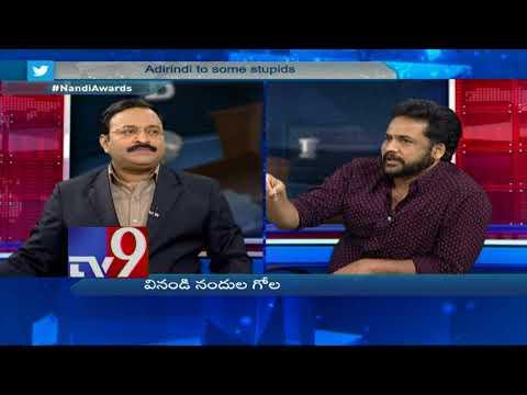 Hero Sivaji comments on 9 Nandi awards for Legend    Big News Big Debate    TV9