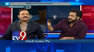 Hero Sivaji comments on Legend movie getting 9 Nandi Awards || Big News Big Debate || TV9