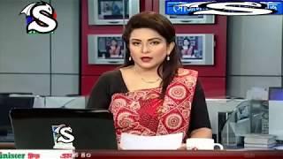 jamuna tv news 23 jun 2018 bangla today news  bangladesh latest news 23 jun 2018 in bangladesh