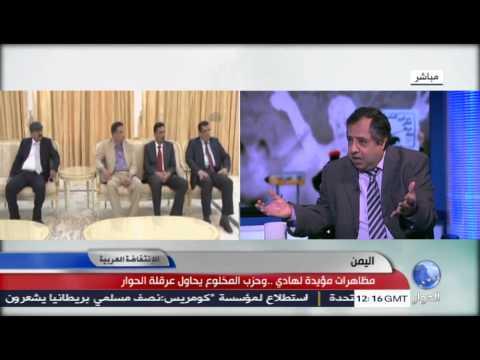 حميد الشجني يعلق على المظاهرات  المؤيدة لهادي ..وحزب المخلوع يحاول عرقلة الحوار