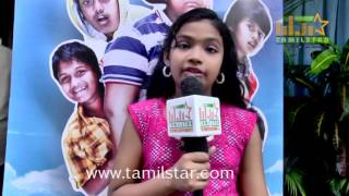 Tisha  At Kadha Solla Porom Movie Teaser Launch