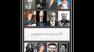 (انقلاب ایران به روایت رادیو بی بی سی قسمت اول ( آغاز انقلاب مشروطیت ایران