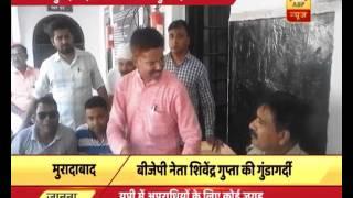 Moradabad: BJP leader threatens inspector inside Police station