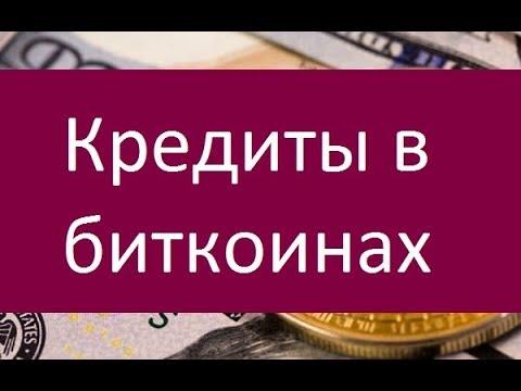 Дам деньги в долг - bankistyru