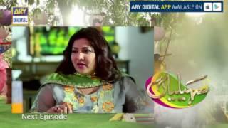 Saheliyaan Episode 160 - ( Teaser ) -ARY Digital Drama