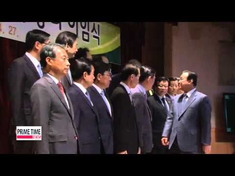 Korea′s PM steps down after President Park accepts his resignation   박 대통령, 이완구