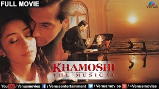Download Khamoshi The Musical - Bollywood Romantic Movie | Salman Khan | Nana Patekar | Manisha Koirala 3Gp Mp4