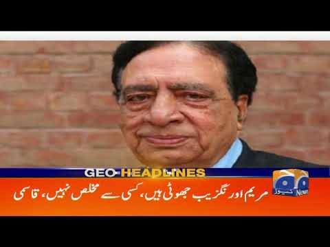 Geo Headlines - 09 PM - 05 December 2018
