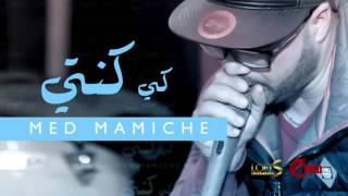 "MED MAMICHE *** KIKOUNTI *** "" NEW SINGLE 2016 "" ***"