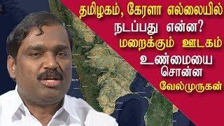 news tamil tension in tamilnadu kerala border, tamil live news, tamil news redpix