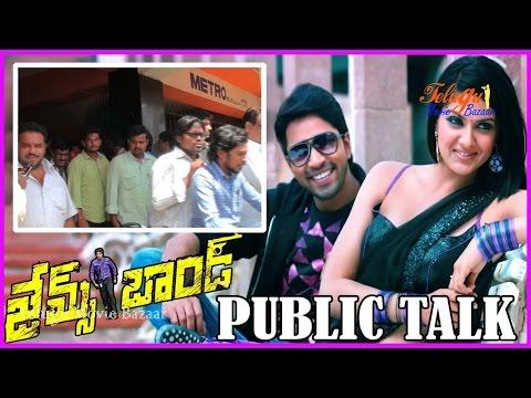 Jamesbond Telugu Movie Review – Public Response – Public Talk – Allari Naresh & Sakshi Chowdary Photo Image Pic