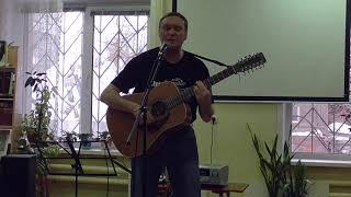 Андрей Котов - Антарктида (Песня под гитару)