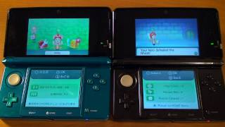 Nintendo 3DS StreetPass Demonstration (Built in Games!)