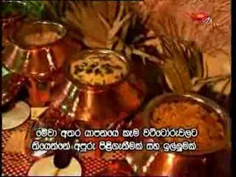 Jaffna Food - Vilippu 0515c
