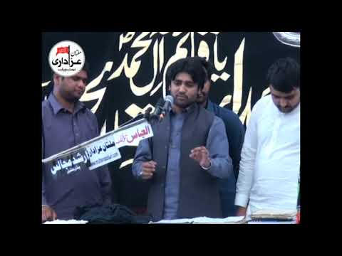 Zakir Qalb Abbas Alvi | Jalsa 9 March 2018 | Jalsa Zakir Qazi Waseem Abbas