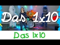 Das 1x10 Lied   Mathe Lernlieder Marie Wegener || Kinderlieder