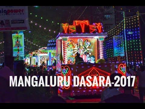 MANGALURU DASARA 2017/KUDROLI GOKARNATHESHWARA TEMPLE /HIGHLIGHTS/NAMMA TV/