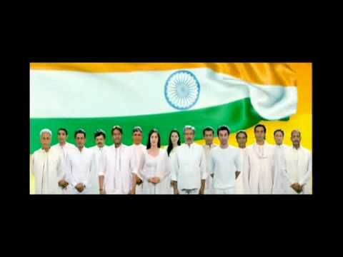Seo2india-jan Gan Man - Raajneeti.mp4 video