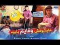 جزائريون: كفيف يرعى والده المقعد في صورة الإ