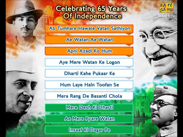 Independence Day Special | Patriotic Songs | Audio Jukebox | Old Hindi Songs