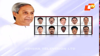 Reasons behind ministers' resignation