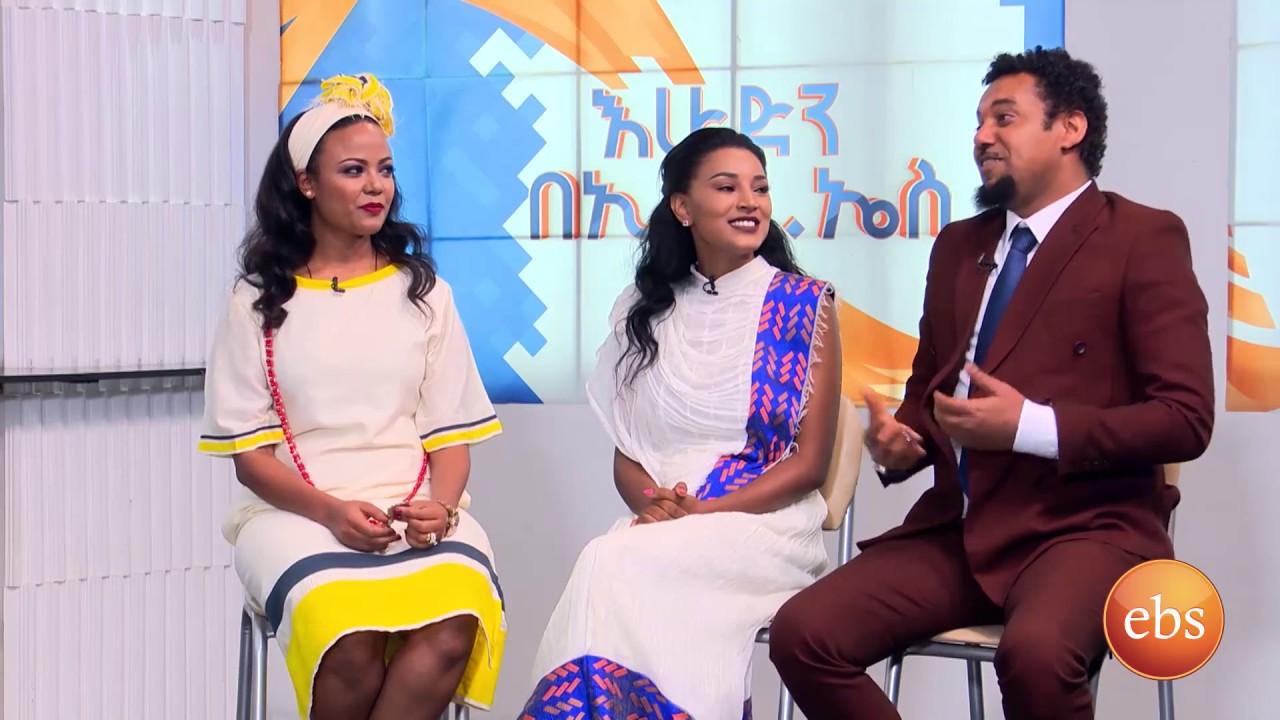 EBS TV Sunday With EBS Zmen,Wolafen,Mogachochu Cast & Crew