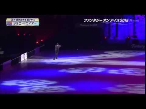 20150606 FaOI in Shizuoka Johnny Weir - Carmen