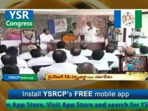 YSRCP protests against YS Jagan arrest -18th May