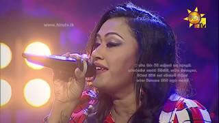 Sina Thotak Wiya - සිනා තොටක් විය | Hiru Unplugged - EP 14 (Stereo)