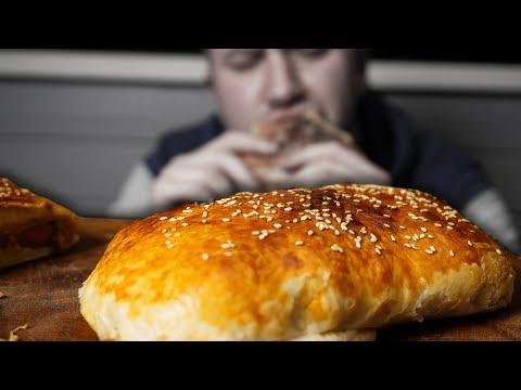 Сырный Стейк Веллингтон
