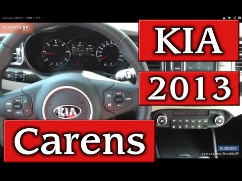 Kia Carens 2013 L 1.7CRDi 115PS