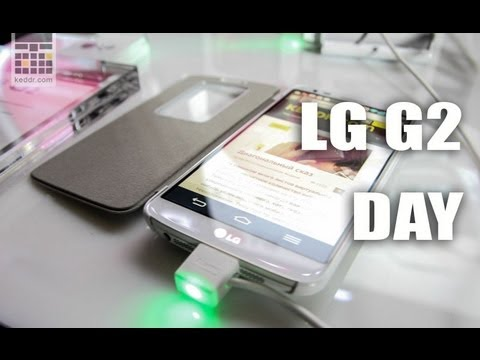 LG G2 Day в Киеве - Первый Взгляд на Флагман от LG - Keddr.com