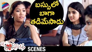 Girl Complaints on a Rogue | Oka Criminal Prema Katha Movie Scene | Manoj Nandam | Telugu FilmNagar