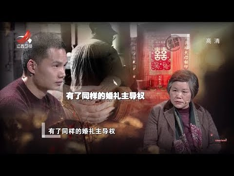 中國-金牌調解-20200328-失寵的母親獨自帶大兒子卻無家可歸