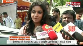 Youngsters are my support; I thank them : Actress Keerthi Suresh | Polimer News