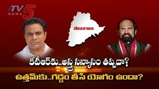 Who Will Be The Next CM? - Telangana Elections 2018 - 9PM Special Live Show Promo - TV5 Murthy - netivaarthalu.com