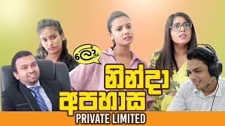 Ninda Apahasa (Pvt) Ltd