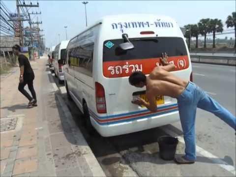 Mini vans to Ekamai