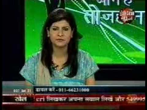 Dr. Vivek Kumar Cosmetic Surgeon India Interview For India News Part-2