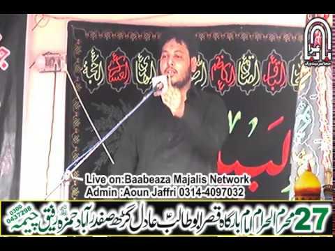 Majlis 27 Muharram 2019 Zakir Saqib Imran Jaffri Adil Garh Sheikhupura (www.Baabeaza.com)