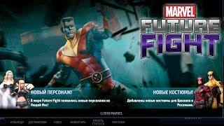 MARVEL Future Fight #28 | ОБНОВЛЕНИЕ 3.9.0