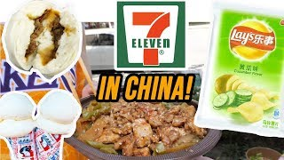 EATING BRUNCH AT CHINESE 7-ELEVEN in Beijing, China!