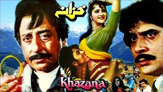 KHAZANA - NADEEM, IZHAR QAZI, SAHIBA, KHUSHBOO - OFFICIAL PAKISTANI MOVIE