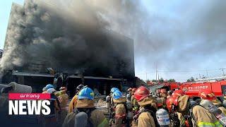 Icheon construction site fire kills 38, 10 injured: authorities