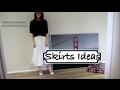 Skirts Ideas 裙子穿搭 BNKR MANGO SHEIN Storets mp3