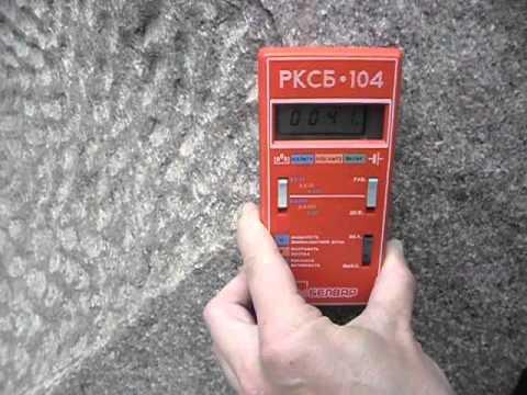 Дозиметр РКСБ-104 Белвар. Проверка на радиоактивном памятнике. Продам.