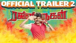 Rajinimurugan - Official Trailer 2